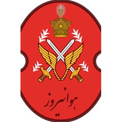 Seal Of The Imperial Iranian Army Aviation  5 5  X 8 5  Notebooks
