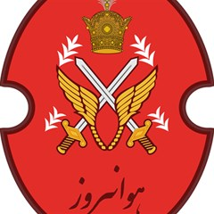 Seal Of The Imperial Iranian Army Aviation  Magic Photo Cubes