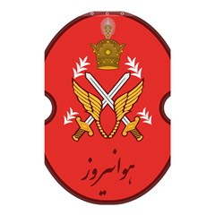 Seal Of The Imperial Iranian Army Aviation  Shower Curtain 48  X 72  (small)