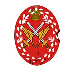 Seal Of The Imperial Iranian Army Aviation  Ornament (oval Filigree)