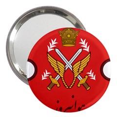 Seal Of The Imperial Iranian Army Aviation  3  Handbag Mirrors