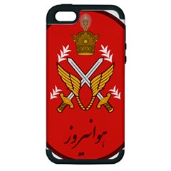 Seal Of The Imperial Iranian Army Aviation  Apple Iphone 5 Hardshell Case (pc+silicone)