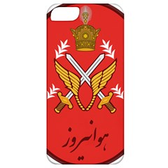 Seal Of The Imperial Iranian Army Aviation  Apple Iphone 5 Classic Hardshell Case