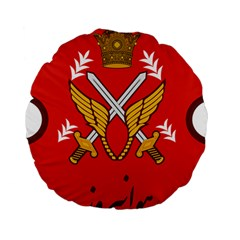 Seal Of The Imperial Iranian Army Aviation  Standard 15  Premium Round Cushions