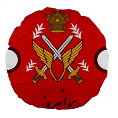 Seal Of The Imperial Iranian Army Aviation  Large 18  Premium Round Cushions