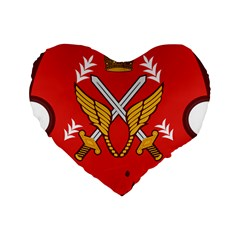 Seal Of The Imperial Iranian Army Aviation  Standard 16  Premium Heart Shape Cushions