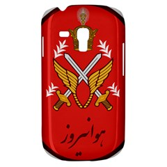 Seal Of The Imperial Iranian Army Aviation  Galaxy S3 Mini