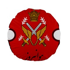 Seal Of The Imperial Iranian Army Aviation  Standard 15  Premium Flano Round Cushions