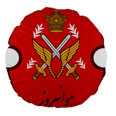 Seal Of The Imperial Iranian Army Aviation  Large 18  Premium Flano Round Cushions