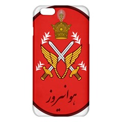 Seal Of The Imperial Iranian Army Aviation  Iphone 6 Plus/6s Plus Tpu Case
