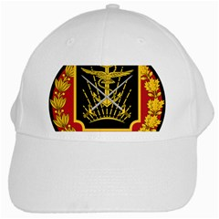 Logo Of Imperial Iranian Ministry Of War White Cap