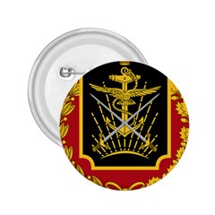 Logo Of Imperial Iranian Ministry Of War 2 25  Buttons