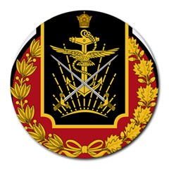 Logo Of Imperial Iranian Ministry Of War Round Mousepads