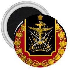 Logo Of Imperial Iranian Ministry Of War 3  Magnets
