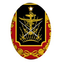 Logo Of Imperial Iranian Ministry Of War Ornament (oval)