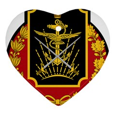 Logo Of Imperial Iranian Ministry Of War Ornament (heart)