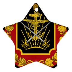 Logo Of Imperial Iranian Ministry Of War Ornament (star)