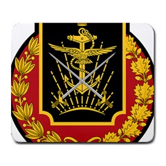 Logo Of Imperial Iranian Ministry Of War Large Mousepads
