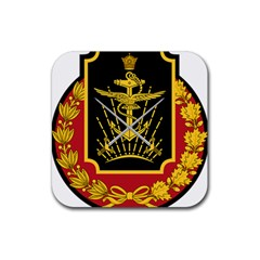 Logo Of Imperial Iranian Ministry Of War Rubber Coaster (square)