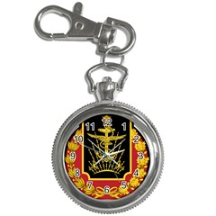 Logo Of Imperial Iranian Ministry Of War Key Chain Watches