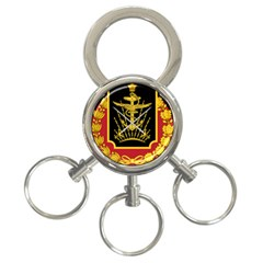 Logo Of Imperial Iranian Ministry Of War 3 Ring Key Chains