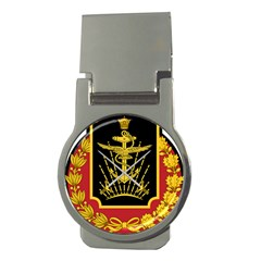 Logo Of Imperial Iranian Ministry Of War Money Clips (round)