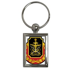 Logo Of Imperial Iranian Ministry Of War Key Chains (rectangle)