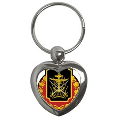 Logo Of Imperial Iranian Ministry Of War Key Chains (heart)