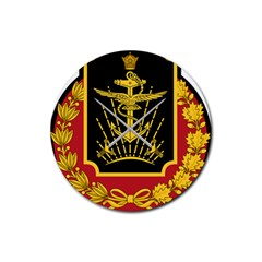 Logo Of Imperial Iranian Ministry Of War Rubber Round Coaster (4 Pack)