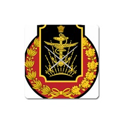 Logo Of Imperial Iranian Ministry Of War Square Magnet