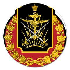 Logo Of Imperial Iranian Ministry Of War Magnet 5  (round)
