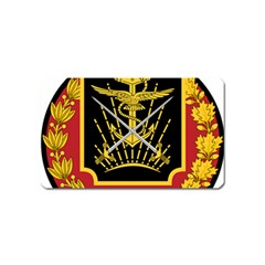 Logo Of Imperial Iranian Ministry Of War Magnet (name Card)