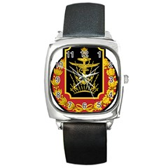 Logo Of Imperial Iranian Ministry Of War Square Metal Watch