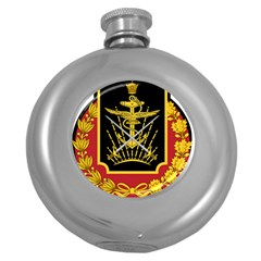 Logo Of Imperial Iranian Ministry Of War Round Hip Flask (5 Oz)