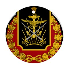 Logo Of Imperial Iranian Ministry Of War Round Ornament (two Sides)