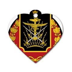 Logo Of Imperial Iranian Ministry Of War Dog Tag Heart (one Side)