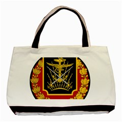 Logo Of Imperial Iranian Ministry Of War Basic Tote Bag (two Sides)