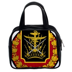 Logo Of Imperial Iranian Ministry Of War Classic Handbags (2 Sides)