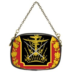 Logo Of Imperial Iranian Ministry Of War Chain Purses (one Side)