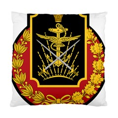 Logo Of Imperial Iranian Ministry Of War Standard Cushion Case (one Side)