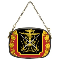 Logo Of Imperial Iranian Ministry Of War Chain Purses (two Sides)