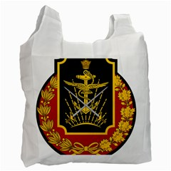 Logo Of Imperial Iranian Ministry Of War Recycle Bag (one Side)