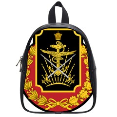 Logo Of Imperial Iranian Ministry Of War School Bag (small)