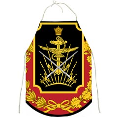 Logo Of Imperial Iranian Ministry Of War Full Print Aprons