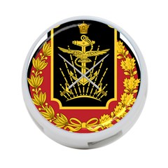 Logo Of Imperial Iranian Ministry Of War 4 Port Usb Hub (one Side)