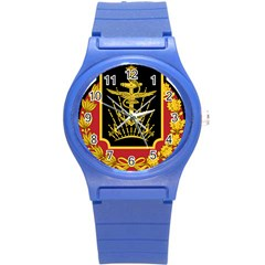 Logo Of Imperial Iranian Ministry Of War Round Plastic Sport Watch (s)