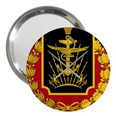 Logo Of Imperial Iranian Ministry Of War 3  Handbag Mirrors