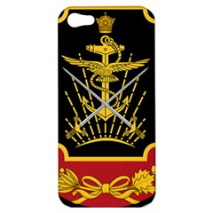 Logo Of Imperial Iranian Ministry Of War Apple Iphone 5 Hardshell Case
