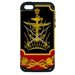 Logo Of Imperial Iranian Ministry Of War Apple Iphone 5 Hardshell Case (pc+silicone)