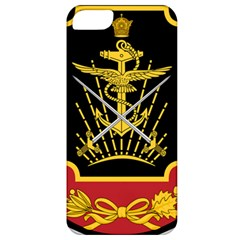 Logo Of Imperial Iranian Ministry Of War Apple Iphone 5 Classic Hardshell Case